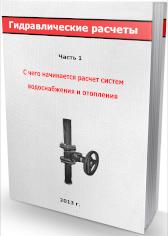 pdf Ausbildungssysteme